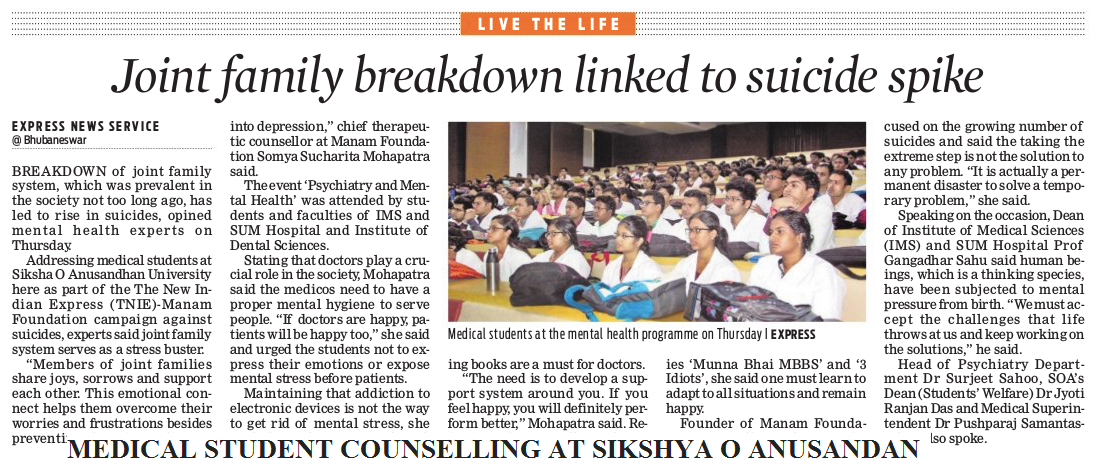 MEDICAL STUDENT COUNSELLING AT SIKSHYA O ANUSANDAN