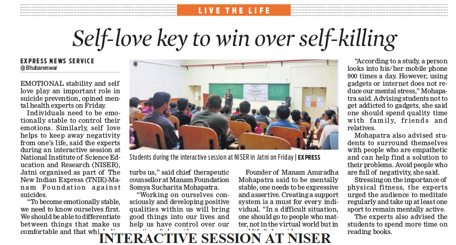 INTERACTIVE SESSION AT NISER